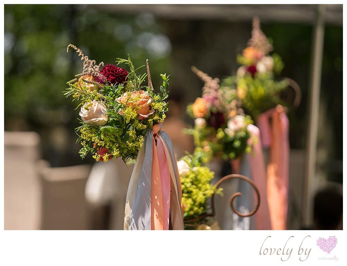 Hochzeit im Vinzentiusgarten Offenburg Trauung